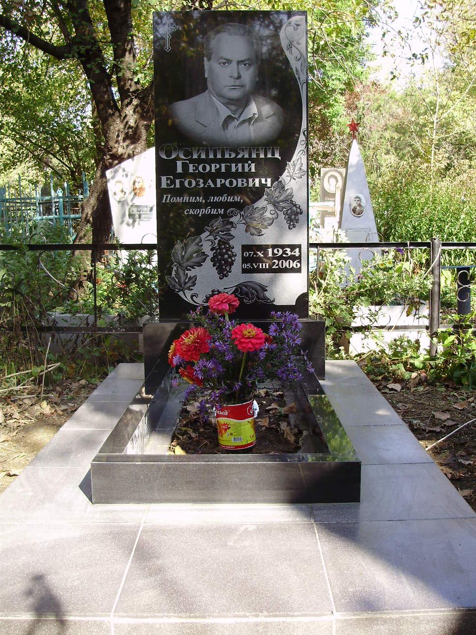 Памятник с сердцем Армавир Ваза. Токовский гранит Александровск